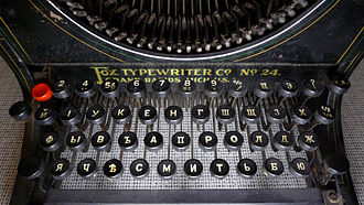 Numero sign - Image: Fox Typewriter 24 with Russian layout
