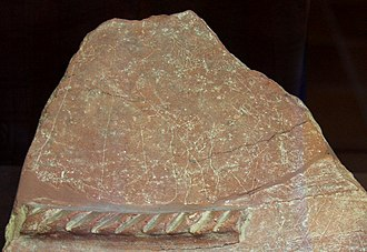 Archaeological Museum of Andros - Image: Fragment pottery geometric engraving AM Andros 090520x