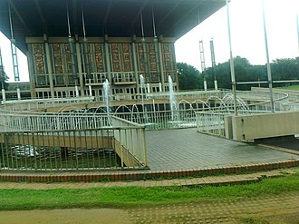 Springs, Gauteng - Image: Front Side of the Springs City Hall