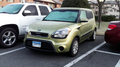 Frost on a Kia Soul (50849592391).png