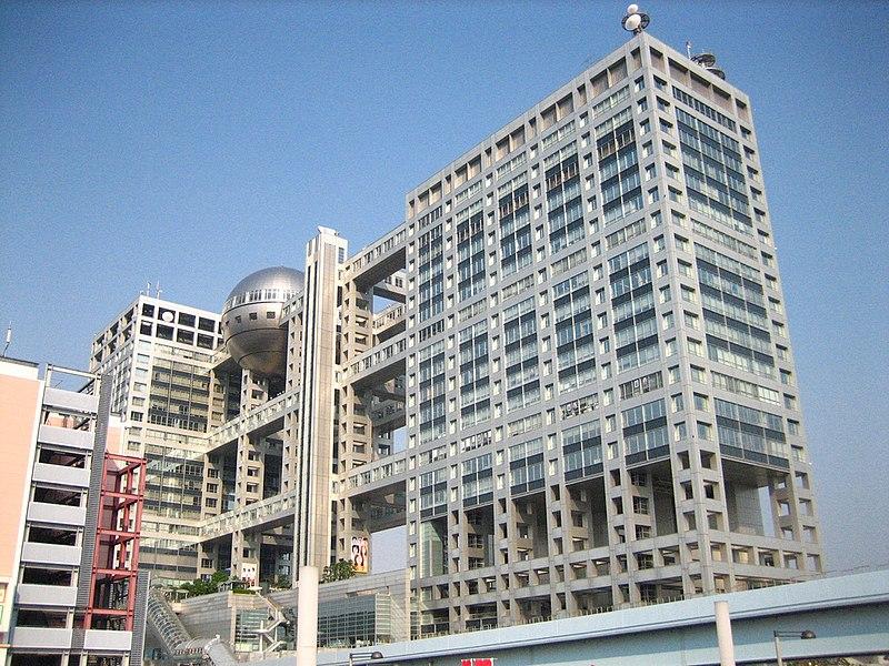 File:Fuji Television.jpg