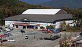 Fujisan arena.JPG