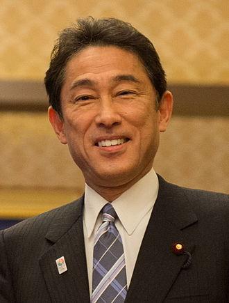 Fumio Kishida - Image: Fumio Kishida Minister