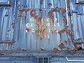 GCT 1 Crane; Rusty Logo.jpg