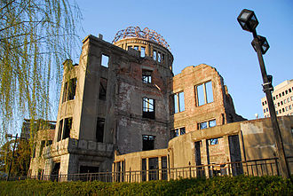 Arrested decay - The Hiroshima Peace Memorial today, seen from the southwest side.
