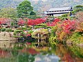 Garden of Mōri clan residence, Hofu city, Yamaguchi pref Japan(11151408776).jpg