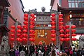 Gate of Huogongdian (20180222180148).jpg