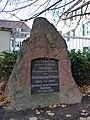 Gedenkstein 1902 Jubiläum Regentschaft Großherzog Friedrich.JPG