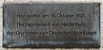 Gedenktafel Jahnplatz (Westend) Deutsches Sportforum.jpg
