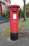 George V post box at Riversdale Road.jpg