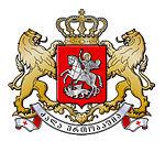 Georgian COA.jpg