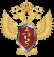 медицинская эмблема изображения