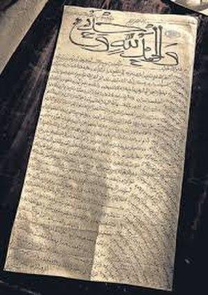 Abu Hafs Umar al-Murtada - A letter from Abu Hafs Umar al-Murtada to Pope Innocent IV.