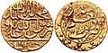 Gold coin of Karim Khan Zand, minted in Shiraz.jpg