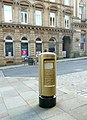 Gold postbox outside the Town Hall, Wesley Place - Crossley Street, Halifax - geograph.org.uk - 3186780.jpg