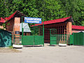 Goliyanovskoe Cemetery.jpg