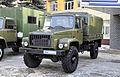 Gorky Automobile Plant in Nizhniy Novgorod (30).jpg