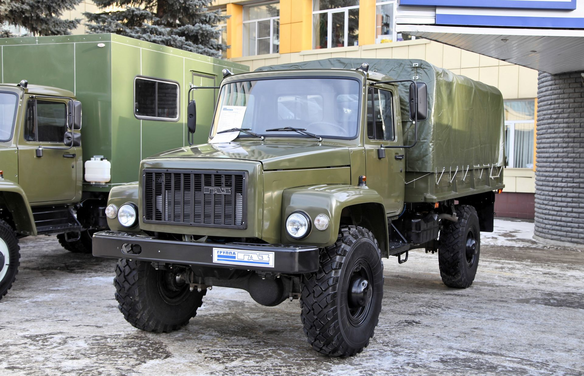 Russian military intervention and aid to Syria #2 - Page 31 1920px-Gorky_Automobile_Plant_in_Nizhniy_Novgorod_%2830%29