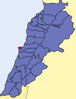 Governorate beirut.jpg