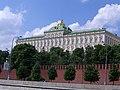 Grand Kremlin Palace, 13 June 2009.jpg