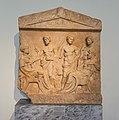 Grave stele NAMA 1861 Athens Greece.jpg