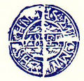Greek Seal Strumitsa 1855.jpg