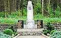 Guentherz 2010-08-28 0043 Riegersburg Kriegerdenkmal.jpg