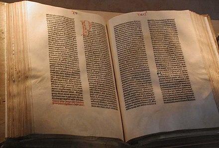 Bible de Gutenberg (exemplaire appartenant à la Bibliothèque du Congrès des États-Unis)