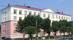 Gymn№8, Minsk.jpg