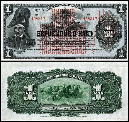 Banque Nationale De La République D Haïti 1 Gourde 1916