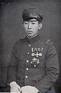HIH Prince Asaka Takahito