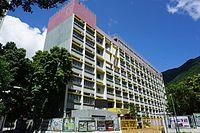 HKFEW Wong Cho Bau Secondary School.jpg