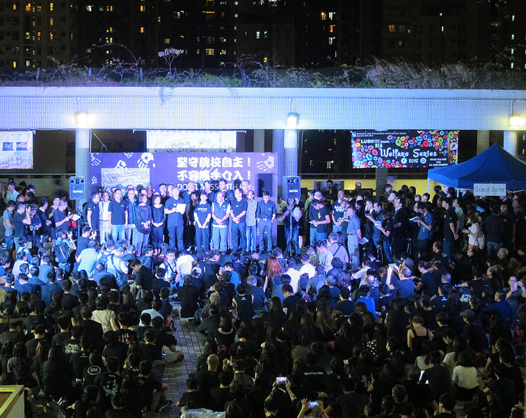 File:HKU academic freedom protest 2015-10-09.JPG