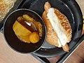 HK 上環 Sheung Wan 信德中心 Shun Tak Centre mall shop 美心快餐店 Maxim's MX fast food restaurant 下午茶套餐 hot dog bread May 2020 SS2 02.jpg
