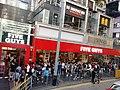 HK 灣仔 Wan Chai 莊士頓道 Johnston Road shop USA Five Guys fast food Restaurant December 2018 LGM 01.jpg