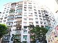 HK 觀塘 Kwun Tong 月華街 Yuet Wah Street morning October 2018 SSG 40.jpg