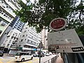 HK CWB 大坑 Tai Hang 銅鑼灣道 Tung Lo Wan Road facades October 2019 SS2 29.jpg