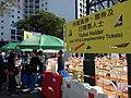 HK CWB 銅鑼灣 Causeway Bay 維多利亞公園 Victoria Park 香港工展會 HKBPE visitors December 2019 SSG 20.jpg