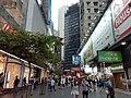 HK CWB 銅鑼灣 Causeway Bay 記利佐治街 Great George Street April 2020 SS2 05.jpg