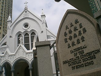 Religion in Hong Kong - The Cathedral of the Immaculate Conception is the cathedral of the Catholic Church in Hong Kong.