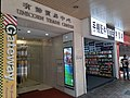 HK Central 德輔道中 Des Voeux Road Central shop April 2021 SS2 03.jpg