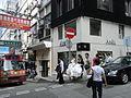 HK Central 閣麟街 18 Cochrane Street 威靈頓街 Wellington Street minibus June-2012.JPG