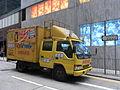 HK Central 01-Jan-20101 ADPL Association for Democracy and People's Livelihood 1.JPG