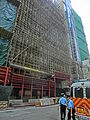 HK Central 158-164 Queen's Road Wah Ying Cheong Central Building Sept-2014.JPG