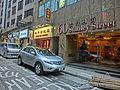 HK Central 60 Stanley Street name sign Dec-2013 sidewalk carpark.JPG