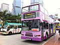 HK Central Piers Man Kwong Street H2 Rickshaw Sightseeing Bus Nov-2012.JPG