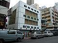 HK LuenCheongStreetPublicToiletAndBathhouse.JPG