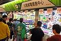 HK SMP 秀茂坪市場 Sau Mau Ping Market July 2018 IX2 air-con shop (2).jpg