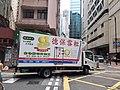 HK SW 上環 Sheung Wan 永樂街 Wing Lok Street near 文咸街 Bonham Strand August 2020 SS2 15.jpg