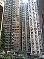 HK SYP 西營盤 Sai Ying Pun 西邊街 63 Western Street FV 采文軒 5D Bonham Mansion January 2016 DSC 16.jpg